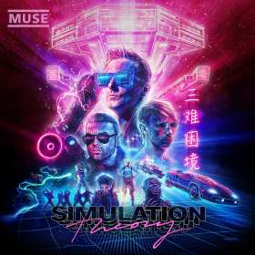 Muse: Simulation Theory (Deluxe-Edition), CD