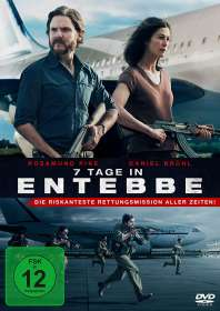 7 Tage in Entebbe, DVD