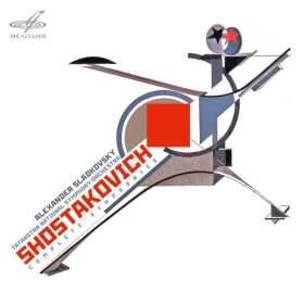 Dmitri Schostakowitsch (1906-1975): Symphonien Nr.1-15, 13 CDs
