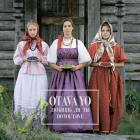 Otava Yo: Do You Love, CD