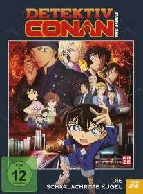Detektiv Conan - 24. Film: Die scharlachrote Kugel, DVD