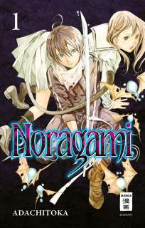 Noragami 1 Cover