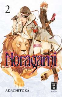 Noragami 2 Cover