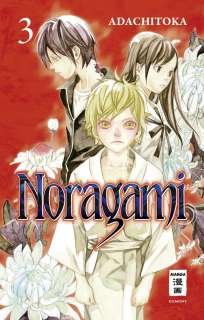 Noragami 3 Cover