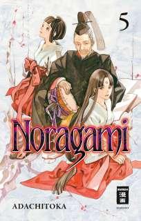 Noragami Cover