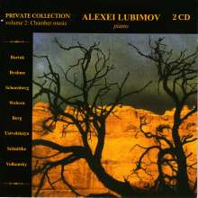 Alexei Lubimov - Private Collection Vol.2 (Kammermusik), 2 CDs