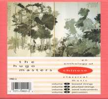 China - Anthology Of Chin.Classical Music 1-4, 4 CDs