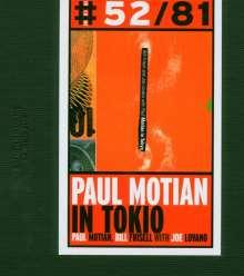 Paul Motian (1931-2011): In Tokio, CD