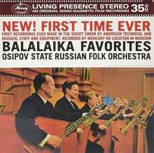 Osipov State Russian Folk Orchestra - Balalaika Favorites (180g), LP