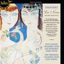 Igor Strawinsky (1882-1971): Les Noces, CD