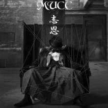 Mucc: Shion, CD