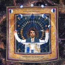 Tigran Hamasyan (geb. 1987): The Call Within, LP