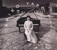 Akiko Yane - Piano Nightly, CD