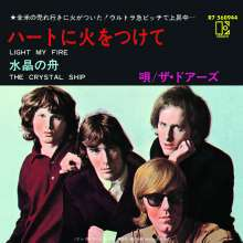 "The Doors: Light My Fire, Single 7"""