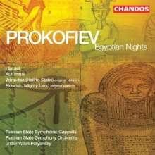 Serge Prokofieff (1891-1953): Hamlet (Bühnenmusik), CD