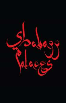 Shabazz Palaces: Black Up (MC), MC