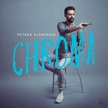 Petros Klampanis: Chroma, CD
