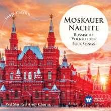 Red Star Red Army Chorus - Moskauer Nächte, CD