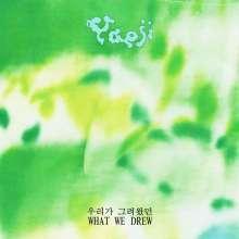 Yaeji: What We Drew (Mixtape), LP