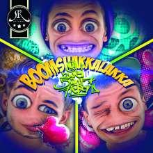 257ers: Boomshakkalakka, CD