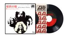 """Led Zeppelin: Immigrant Song / Hey Hey What Can I Do (Japanese Replica) (Limited Edition) (45 RPM), Single 7"""""""