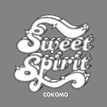 Sweet Spirit: Cokomo (Limited Edition) (White Vinyl), LP