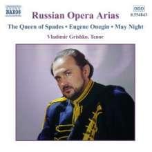 Vladimir Grishko - Russian Opera Arias, CD