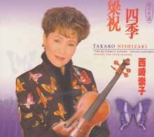 "Gang Chen (geb. 1935): Violinkonzert ""Butterfly Lovers"", CD"