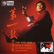 China - Yim Hok-Man:Poems Of Thunder, CD