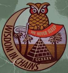 "Wisdom In Chains: We Never Sleep (Vinyl 7""), Single 12"""
