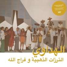 Attarazat Addahabia & Faradjallah: Al Hadaoui, LP