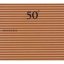 Masada: 50th Birthday Celebration Vol. 7, CD