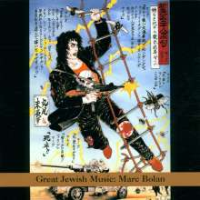 Marc Bolan: Great Jewish Music - A Tribute to Marc Bolan, CD