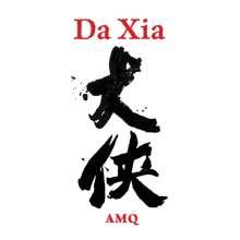 Anton Mangold: Da Xia, CD