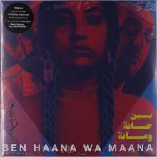 Dam: Ben Haana Wa Maana, LP