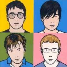 Blur: The Best Of, CD