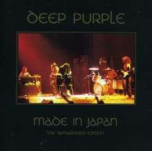 Deep Purple: Made In Japan, 2 CDs