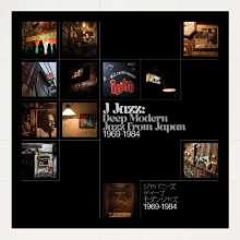 J Jazz: Deep Modern Jazz From Japan (1969-1984), 3 LPs