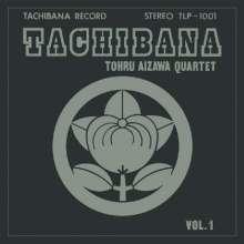 Tohru Aizawa: Tachibana Vol.1, 2 LPs