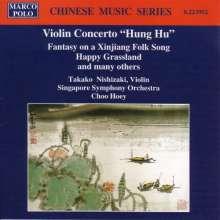 """A Ke Jian (geb. 1933): Violinkonzert """"Hung Hu"""", CD"""
