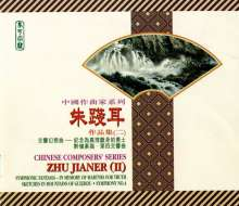 Jian'er Zhu (geb. 1922): Symphonie Nr.4, CD