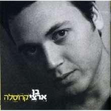 Ben Artzi: Carousel, CD