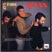 Benzeen: Night Shift, CD