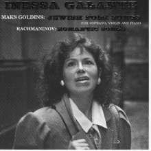 Maks Goldins (geb. 1917): 18 Jüdische Volkslieder, CD