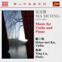 Sicong Ma (1912-1987): Werke für Violine & Klavier Vol.1, CD