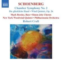 Arnold Schönberg (1874-1951): Kammersymphonie Nr.2 op.38, CD