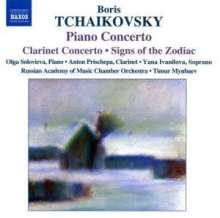 Boris Tschaikowsky (1925-1996): Klavierkonzert, CD