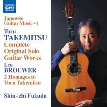 Japanese Guitar Music Vol.1, CD