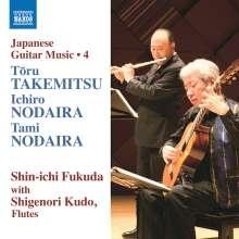 Japanese Guitar Music Vol.4, CD