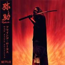 Flying Lotus: Filmmusik: Yasuke (Red Vinyl), LP